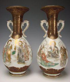 Antique Meiji Japanese Kutani/Satsuma Hand Gilt Porcelain