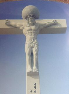 This Korean Statue Depicts A Jesus So Jacked It Looks Like His Last Supper Was Pure Protein