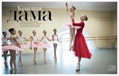 """red lady"" (""krasnaya dama"") editorial in vogue russia. model: anna selezneva. photo: patrick demarchelier"