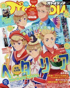 CDJapan : Otomedia August 2015 Issue w/ poster of Hetalia, Uta no Prince-sama, K Returns of Kings, Kekkai Sensen Gakken Marketing BOOK