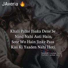 Love Quotes In Hindi, Sad Love Quotes, Dream Quotes, Sassy Quotes, Urdu Quotes, Poetry Quotes, Quotations, Best Quotes, Life Quotes