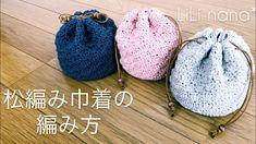 Crochet Patterns Amigurumi, Knit Crochet, Crochet Hats, Crochet Bag Tutorials, Purse Patterns, Market Bag, Knitted Bags, Crochet Fashion, Mini Bag