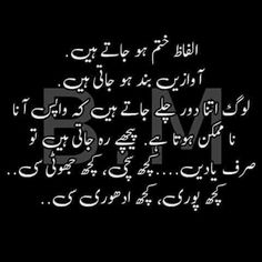 1000+ images about Fav ️ on Pinterest | Allah, Islam and Poetry
