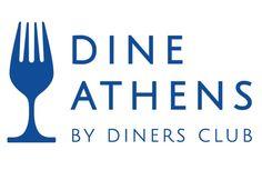 """Η Alpha Bank και οι κάρτες Diners Club διοργανώνουν την πρώτη γαστρονομική εβδομάδα της Αθήνας με τίτλο """"Dine Athens"""", εισάγοντας στην Ελλάδα την ιδιαιτέρως επιτυχημένη ιδέα των """"restau…"""