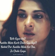 Love Hurts Quotes, Quotes About Hate, Hurt Quotes, Girly Quotes, Romantic Quotes, Maya Quotes, Life Quotes, Hindi Quotes, Quitting Quotes