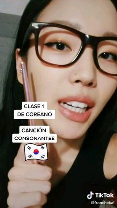 Korean Phrases, Korean Quotes, Korean Verbs, Korean Words Learning, Korean Language Learning, Learn Basic Korean, English Study, Learn English, Learn Korean Alphabet