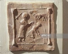Image result for christian terracotta tiles