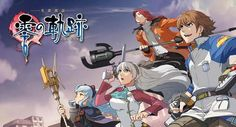 Trails Of Cold Steel, The Legend Of Heroes, Playstation Portable, Psp, Wii U, Best Games, Video Games, Zero, Anime