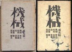 「本 装丁」の画像検索結果