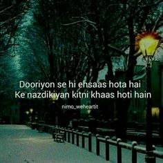 💎 Miss Bushra Kakar💎 Ego Quotes, Jokes Quotes, People Quotes, Truth Quotes, Attitude Quotes, Memes, Poetry Quotes, Hindi Quotes, Quotations