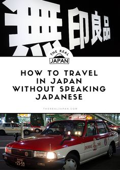 How To Travel In Japan Without Speaking Japanese  One of the major considerations with travelling in Japan is the inscrutable Japanese language.   But, really, just how difficult is it to travel around Japan when you don't speak the lingo?  Well, it probably isn't as big an issue or potential problem as you might fear.  So, if you don't speak Japanese and you want to know if you can still explore Japan without the minimum of headaches then read on! CLICK TO READ ARTICLE