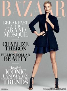 Charlize Theron - Harper's Bazaar Magazine Cover [Arabia] (October Fashion Magazine Cover, Fashion Cover, Fashion Shoot, Editorial Fashion, Magazine Covers, Fashion Bazaar, Celebrity Magazines, Renee Zellweger, Inspirations Magazine