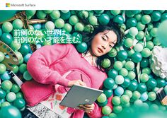 「DIVE to 沼!!」OOH | CHERRY Ad Layout, Microsoft Surface, Diving, Advertising, Cherry, Bags, Handbags, Scuba Diving, Prunus