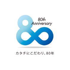 80周年記念 ロゴ - Google 検索