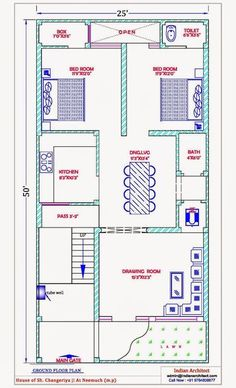 House Plan 25 X 50 Luxury 28 [ House Map Design 25 X 50 ] Of House Plan 25 X 50 Beautiful East Facing House Plans for Site 5 Marla House Plan, 2bhk House Plan, 3d House Plans, Indian House Plans, Model House Plan, Simple House Plans, House Layout Plans, Bungalow House Plans, Best House Plans