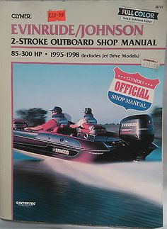 Evinrude Jet Drive Outboard