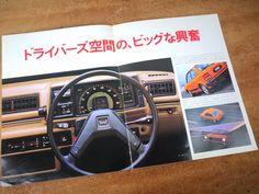 当時物 旧車 HONDA CIVIC 本田 ホンダ シビック ハッチバック 1300 1500 カタログ パンフレット 広告 チラシ 昭和レトロ_画像3 Old Cars, Auction, Japan, Okinawa Japan
