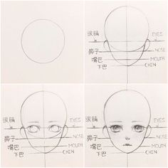 I got asked how to draw the face so here it is the placement of the lines vary depending on your style, for a detailed explanation I suggest watching a video about it instead _(´ཀ`」 ∠)_ 额 线的位置会有不同 因为每个人的风格不同~如果要详细的解释 我建议看一些画漫画头的视频~~ ➡️Edit: ahhh clearing up the misunderstanding about the last one, I messed up on that one so ignore that oops.. I meant something else, not that defined or pointed is