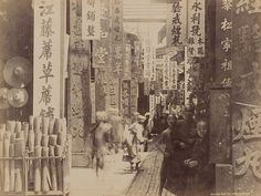 Sheung-mun-tai Street in Canton, A Chan, circa 1870. Collection Ferry Bertholet, Amsterdam. Courtesy Rijksmuseum Amsterdam