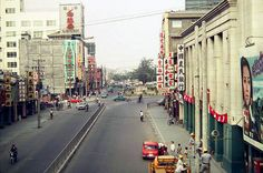 高雄市鹽埕區大勇路 (1970, 美軍攝影)