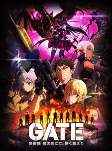 Ворота: Jieitai Kanochi конечная, Каку Tatakaeri 2-й сезон