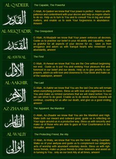Understand Quran Academy: Names of Allah! Allah God, Allah Islam, Islam Quran, Beautiful Names Of Allah, Beautiful Dua, Best Islamic Quotes, Religious Quotes, Allah In Arabic, Movie Fast And Furious