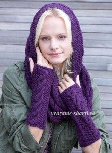 шарф хомут с косами и вязаные митенки спицами