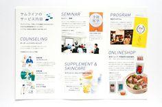 Somelife CompanyprofileLeaflet by masaomi fujita, via Behance