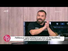 faysbook.gr Βασίλης Καλλίδης - 23/11 Το Πρω1νό - YouTube Youtube, Videos, Youtubers, Youtube Movies