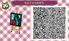Butterfly Stained-Glass QR Code
