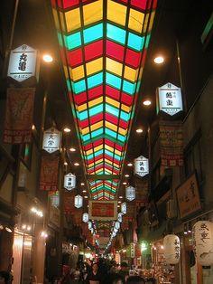 Nishiki Food Market in  Kyoto Japan