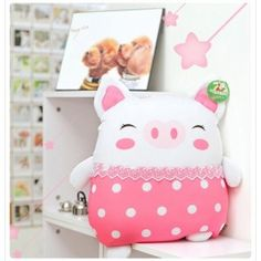 The Pink Smiling Pig Pillow evtoys.com
