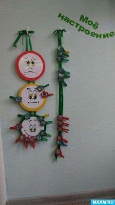 Emotions Preschool, Preschool Art Activities, Preschool Classroom, Classroom Decor, Diy And Crafts, Crafts For Kids, Arts And Crafts, Paper Crafts, Kindergarten Art