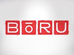 Bōru Ramen Bar designed by Preston A Brigham. Logo Design Examples, Branding Design, Ramen Bar, Logo Creation, Neon Signs, Inspiration, Biblical Inspiration, Corporate Design, Identity Branding