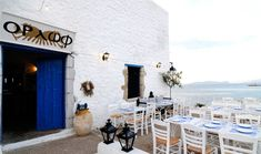 Restaurant in Spetses island, Greece. Grilled Calamari, Grilled Seafood, Outdoor Restaurant, Cafe Restaurant, Olive Oil Dip, Marinated Olives, Cafe Interior Design, How To Grill Steak, Patio
