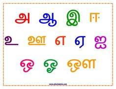 Free printable for kids (toddlers/preschoolers) flash cards/charts/worksheets/(file folder/busy bag/quiet time activities)(English/Tamil) to play and learn at home and classroom. Handwriting Worksheets For Kindergarten, Free Kindergarten Worksheets, Preschool Writing, School Worksheets, Worksheets For Kids, Alphabet For Toddlers, Letters For Kids, Toddler Preschool, Toddler Learning