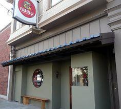 Ebisu Sushi: 1283 9th Avenue San Francisco 94122
