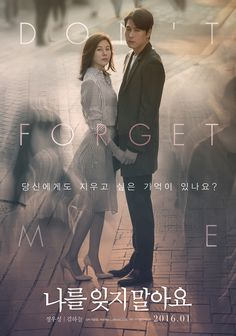 Don't Forget Me - 나를 잊지 말아요 - Nareul Itji Malayo (2016) -This movie is about the anxiouness and solitude of a man who's lost his memory. -Starring: Jung Woo-Sung, Kim Ha-Neul, Bae Sung-Woo, Jang Young-Nam. #Hallyu