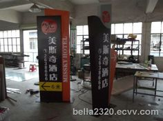saloon bar public house advertising signs (SRX-DB006) - China public house advertising signs, SRX Advertising Services, Advertising Signs, Public, China, Bar, House, Sandwich Boards, Home, Homes