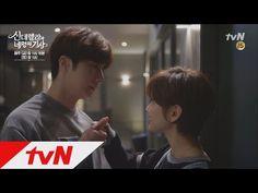 Cinderella with Four Knights [_]′사랑해′정일우♡′꺼져′박소담 바람직한 만취키스! 160902 EP.8 - YouTube