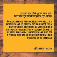 Sanskrit Language, Sanskrit Quotes, No Worries, Death, Motivation, Photo And Video, Videos, Instagram, Inspiration