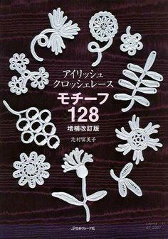 101 thread crochet embellishments and 128 motif crochet books Irish Crochet Patterns, Crochet Motifs, Lace Patterns, Freeform Crochet, Thread Crochet, Flower Patterns, Russian Crochet, Japanese Crochet, Crochet Leaves