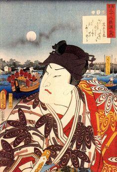 Utagawa Toyokuni 1769-1825