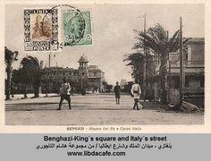 Benghazi بنغازي القديمة