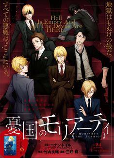 yuukoku no moriarty fred Sherlock Anime, Sherlock Moriarty, James Moriarty, Anime Demon, Manga Anime, Anime Art, Anime Love, Anime Guys, Top 10 Best Anime