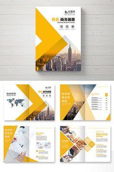 Complete set of generic orange style business brochures Graphic Design Brochure, Corporate Brochure Design, Brochure Layout, Business Brochure, Brochure Ideas, Page Layout Design, Magazine Layout Design, Modele Word, Magazine Ideas