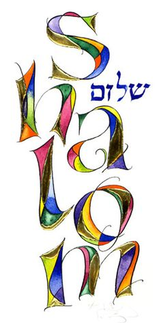Shalom - Hebrew for peace Biblical Hebrew, Hebrew Words, Arte Judaica, Religion, Learn Hebrew, Shabbat Shalom, Jewish Art, Faith, Shabbat Candles