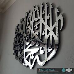 Handcrafted Arabic Islamic Wall Art This beautifully designed chunky, handcrafted plaque reads لا إله إلا الله محمد رسول الله lā ʾilāha ʾillā-llāh, muḥammadur-rasūlu-llāh: There is no god but Alah. Muhammad is the messenger of Allah View the making at Islamic Decor, Islamic Wall Art, Islamic Gifts, Acrylic Mirror, Islamic Calligraphy, Calligraphy Art, 3d Wall Art, House Warming, Just For You