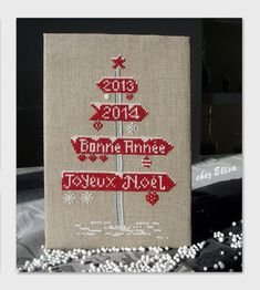 Le sapin 2013 d'Elisa (il faut contacter par email la créatrice pour obtenir le diagramme gratuitement) (Christmas)