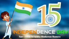 Here we are providing you 15 august Text png For Picsart Editing all New independence day Text Png Here Zip File Also 15 August Editing Png Images Indian Independence Day Images, Happy Independence Day Photos, Independence Day Images Download, Independence Day Wallpaper, 15 August Independence Day, Independence Day Background, 15. August, Happy 15 August, Happy New Year Gif